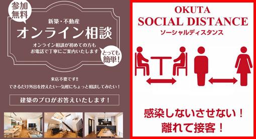 social_distance